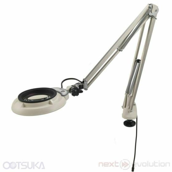 OTSUKA OPTICS SKKL-FD Nagyítós lámpa / Illuminated magnifier I