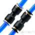 Kép 4/4 - NECH PG Series two way connector 4